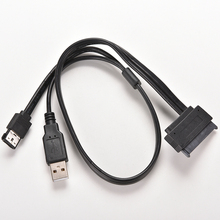 "1PC HDD Data Cable Adapter Converter SATA 22P 22 Pin to eSATA USB Dual Power Cable Combo for 2.5"" Inch Hard Disk Drive"