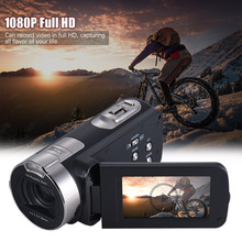 "Andoer HDV-312P 2.7"" Digital Video Camera Camcorder Full HD 1080P Rotating LCD Screen Anti-shake 16x20 MP Portable Camcorders DV(China)"