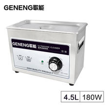 Ultrasonic Cleaner 4.5L Bath Circuit Board Oil Rust degreasing Mold Metal Glassware Ultrason 6L Transducer washing machine Tools(China)