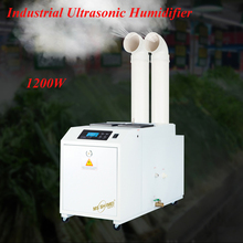 1200W Industrial Ultrasonic Humidifier Atomization Mute Humidify Machine Commercial Humidifier for Basement Workshop SM-12B