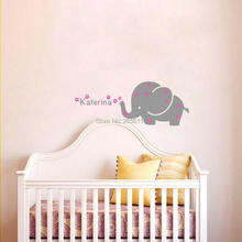 Personalized Baby Name Wall Decal Elephant and Flowers Cartoon Decorative Vinyl Wall Sticker for Kids Room
