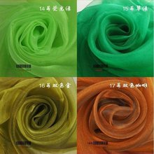 105etres/1roll Voile with 27 colors.Breadth:150cm gauze suit for Chair sashes  Wedding Birthday Celebration Party etc.