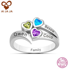 Family & Friendship Ring Personalized 3 Name Engraved & Heart Birthstone 925 Sterling Silver Mothers Rings For Women DIY Jewelry(China)