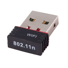 1PCS Portable Mini USB Wireless Router Dongle Internet Adapter WI-FI 150Mbps 4 #56365