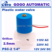"GOGO high quality 2 way Plastic water dispenser micro solenoid valve 1/4"" BSP 24V 12V flow control for water purifier RO machine"