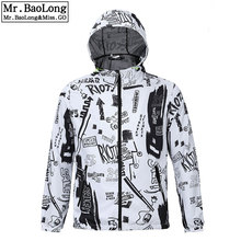 2016 White Trench Coat Men Unique Print Fashion Full Sleeve Thin Polyester Dust Coat Men Overcoat Plus Size waterproof jacket(China)