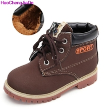 HaoChengJiaDe Leather Kids Boots Winter Designer Girls And Boys Boots For Toddler Girls Unisex Antislip Soft Bottom Kids Shoes(China)