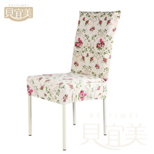 Wholesale Floral print Home Dining Chair Cover elastic Chair Covers Spandex elastic cloth Universal Stretch(China)