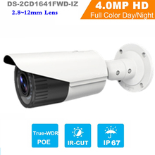 2017 New Released HiK 4.0 MP CMOS Motorized Vari-Focal Network Bullet Camera DS-2CD1641FWD-IZ 2.8~12mm Lens IP 67