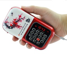 Mini Audio Portable Reviewer Digital Player Radio