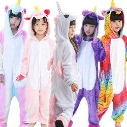 Детская фланелевая пижама-кигуруми