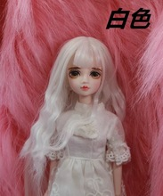 Free shipping cheap blyth Lourie bjd doll cosmetic diy refit 29CM high gift/ Ye Luoli Night Lolita doll with clothes17040402