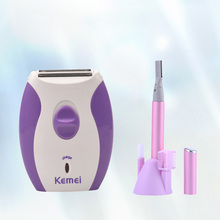 Rechargeable Women Epilator Lady Shaver Razor Wool Depilador+Electric Eyebrow Trimmer For Face Facial Body Hair Remover Removal(China)