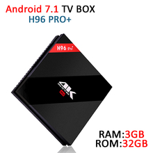 H96 Pro+ Android 7.1 TV BOX Amlogic S912 3G/32G Andriod TV BOX 2.4G/5.8G WiFi H.265 BT4.1 UHD 4K 1000M Media Player H96 PRO Plus(China)