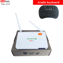 Fast Delivery Best lifetime free arabic iptv box, Arabe French europe iptv channels free forever live tv, with arabic air mouse
