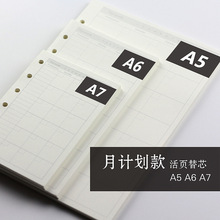 1pcs Factory direct marketing program in the core of the loose leaf Notebook Notepad can be customized LOGO