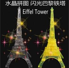 DIY 3d crystal puzzle Eiffel Tower 2color jigsaw model building puzzles kids educational toys for children brinquedos educativos