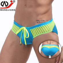 Nylon Low Waist Brief Men Fashion Sexy Mesh Knitted Transparent Sheer Bulging Penis Pouch Bikinis Sexy Briefs 2017 Men Swimsuit(China)