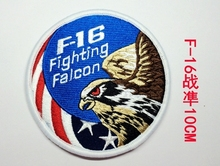 USAF F-16 Viper Patch Fighting Falcon Iraq Afghanistan Lockheed Fighter Military Tactical Morale patch badge(China)