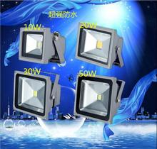 LED Flood light 10w 20w 30w 50w lamp IP65 Waterproof DC12v 24V Outdoor wall Spotlight Garden landscape 12v Led floodlight(China)