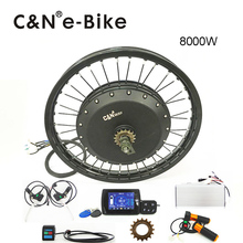 2017 New Products 72v 8000w Electric Bike Conversion Kit Powelful 120km/h