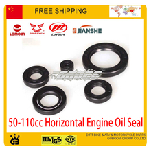 LONCIN zongshen lifan engine oil seal rubber taotao kayo buyang bse 50cc 200cc 250cc 110cc horizontal engine parts free shipping(China)