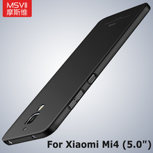 "Xiaomi mi4 case Original Msvii Brand scrub cover xiaomi mi 4 pro case xiaomi mi 4c 4i PC cover For xiaomi mi4c mi4i cases 5.0""(China)"