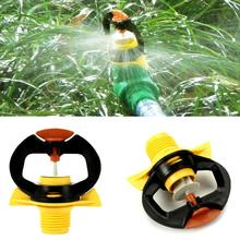 1/2 Inch Butterfly Rotatable Sprinkler Head Garden Lawn Watering Irrigation Spray Nozzle Garden Watering Accessory