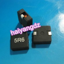 5pcs/CSB1250 Flat wire inductor 5.6UH 14A Power inductors Printing:5R6