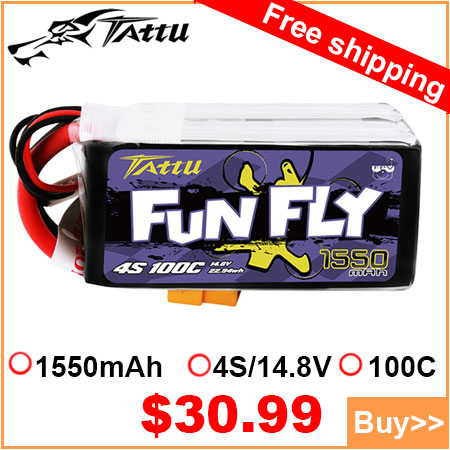 Battery for FPV (4)