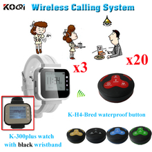 Guest Server Paging System Modern Restaurant Equipment In 433mhz 3pcs Watch Receiver Pager With 20pcs Waterproof Call Button