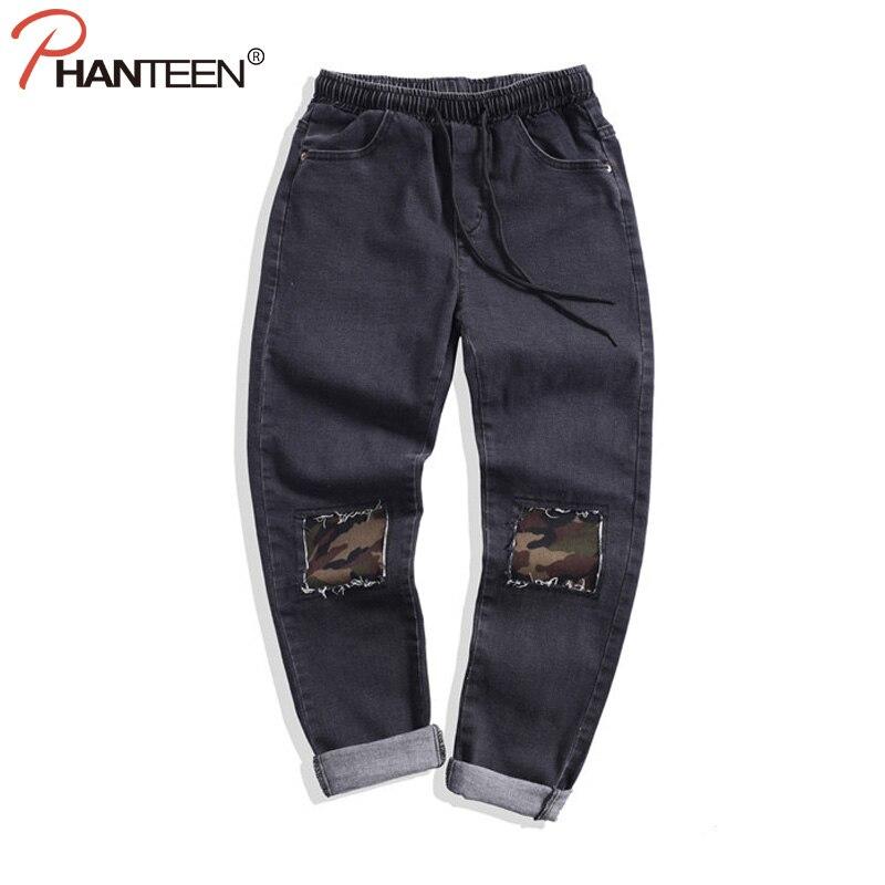 Phanteen Camouflage Patchwork Man Pencil Jeans Harajuku Japan Style Street Hiphop Jeans Fashion Brand Men Drawstring JeansОдежда и ак�е��уары<br><br><br>Aliexpress