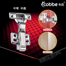 steel solid mounted hinge Concealed Self Close half Overlay hydraulic Hinge door gate Cabinet cupboard furniture hinge Frameless(China)