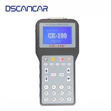 CK-100 V99.99 Auto Key Programmer Newest Generation SBB CK100 Programming with Multi-language(China)