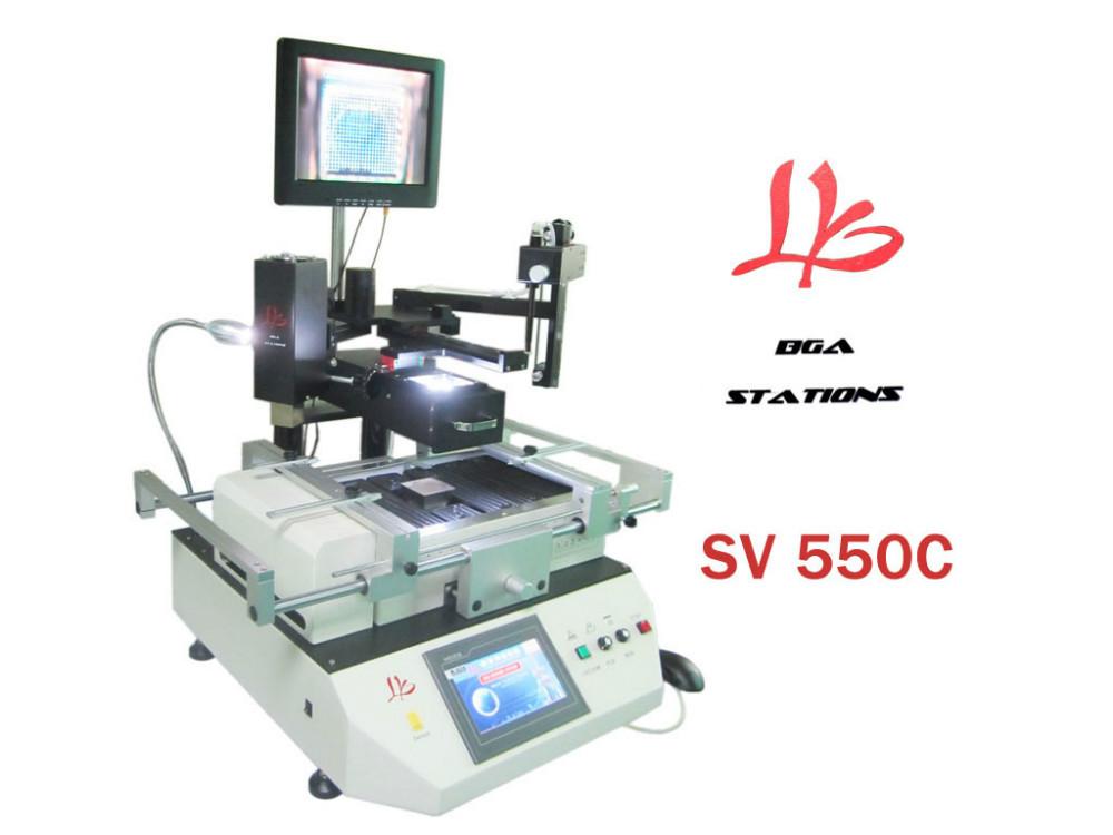 LY-SV550C