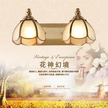 Bathroom Retro copper wall lamp lampshade up & down wall sconce indoor mirror light bedroom hotel room wall light copper lamp