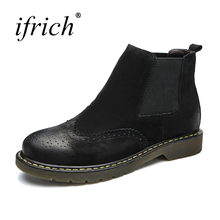 Ifrich New Different Colors Chelsea Boots Men Slip on Rubber Casual Boots Autumn Winter Rubber Boots Black Green Men Footwear(China)