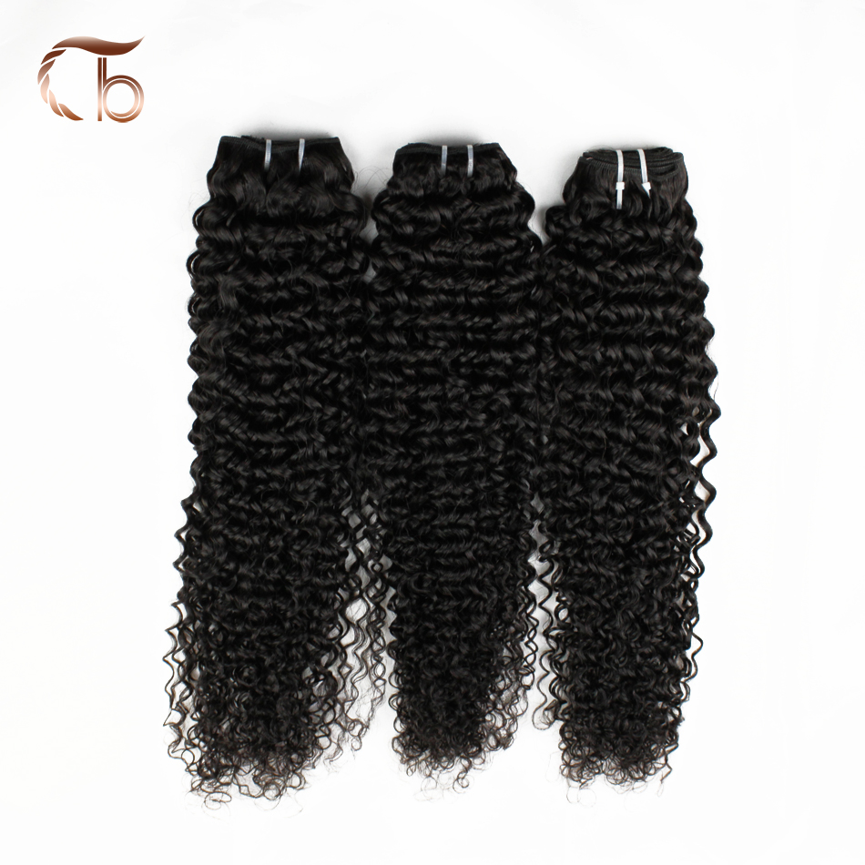 Malaysian Kinky Curly Hair Unprocessed Malaysian Virgin Hair 3 Bundles Deal 100% Human Hair Alibaba Discount Big Sale Promotion<br><br>Aliexpress