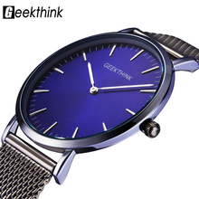 GEEKTHINK Brand ultra slim Top thin Quartz-Watch Men Casual Business Watch JAPAN Analog  Men Relogio Masculino with gift box