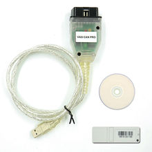 High Quality Professional VAG Diagnostic Tool VCP VAG CAN PRO for VAG/AUDI OBDII Car Diagnostics Cable