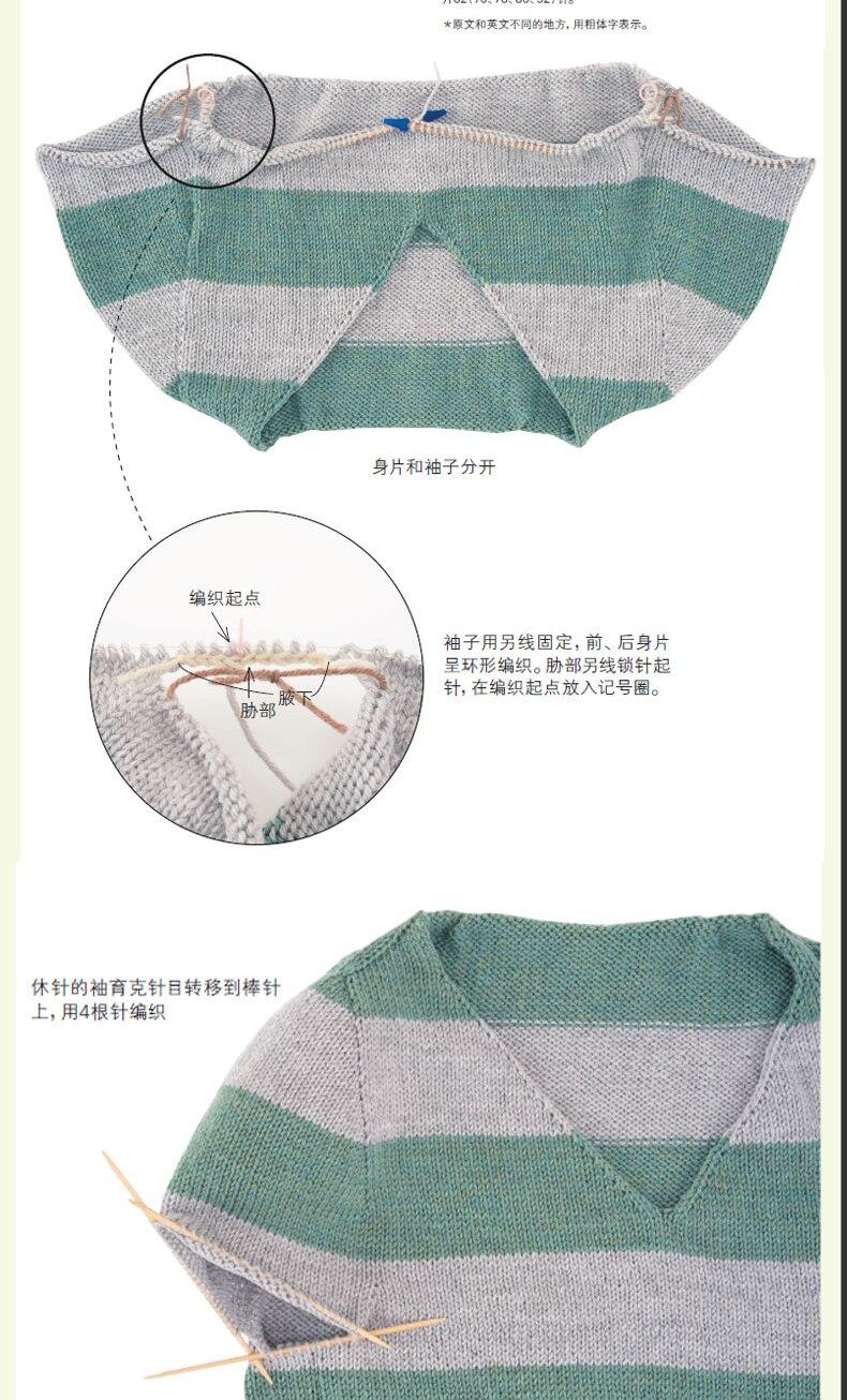 Books Romantic Chinese Knitting Wool Tutorial Books Wool Weave Animall Cap Wear Diy Hand Knitting Yarn Book