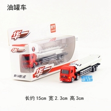 Hot sale High simulation model, high-quality cars,1:64 Scale alloy Tanker truck, box truck ,Small gift car,free shipping(China)