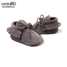Boy Girl Soft Moccs Fringe Soft Soled Non-slip Footwear Crib Shoes PU Suede Leather Newborn Baby Moccasins
