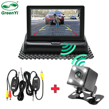 GreenYi 3 in 1 Wireless Parking Camera Monitor Video System, Folding Foldable Car Monitor With Rear View Camera + Wireless Kit(China)
