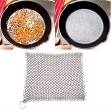Chainmail Scrubber For Home Pan Cast Iron Cleaner Cookware Stainless Steel Scourer Kitchen Tools