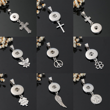 10pcs/lot Include Chain New Fashion DIY Angel Clover Cross Snaps Button Necklace Pendant Necklace Fit 18mm Buttons