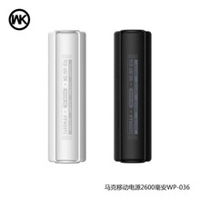 WK 2600mAh USB External Portable Power Bank Backup Battery Charger Mobile Phone iPhones6 7plus,iPad MEIZU Pro,Xiaomi mi5 - yyl178 store