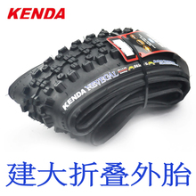 Free shipping KENDA bicycle  folding MTB tires 26 700c tire 26 1.75 1.95 2.1 2.35 Bicycle tyre. Mountain Bike  bicycle tire