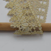 5 yards Gold Lace Trim for Bridal,Costume or Jewelry Crafts and Sewing,2.7 Inch