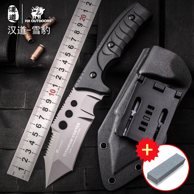 HX OUTDOORS Snow leopard tactical knife outdoor camping survival straight knife, high hardness survival military knife<br>
